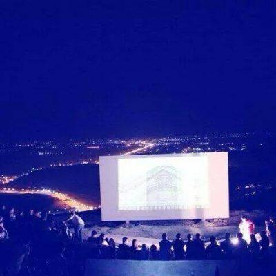 mardin açık hava sineması
