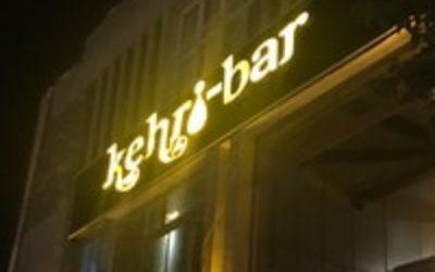 mardin kehri bar